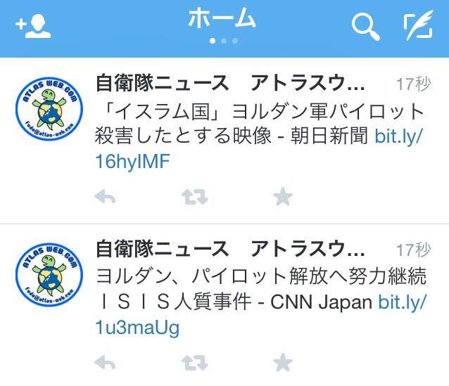 哀の極 hashtag on Twitter