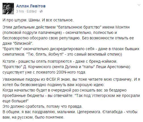Глава ОБСЕ Дачич призвал установить в районе Дебальцево перемирие минимум на три дня - Цензор.НЕТ 8364