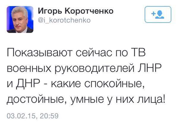 У Лаврова сожалеют, что граждан РФ принуждают ездить по загранпаспортам в Украину: Нужно сохранить прежний порядок - Цензор.НЕТ 6060