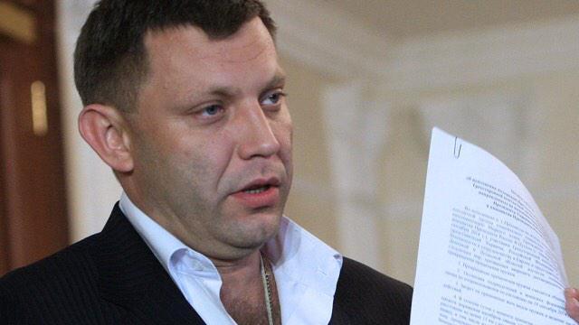 У Лаврова сожалеют, что граждан РФ принуждают ездить по загранпаспортам в Украину: Нужно сохранить прежний порядок - Цензор.НЕТ 3987