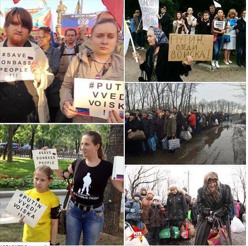 2,5 тысячи мирных жителей эвакуированы из Дебальцево, - Яценюк - Цензор.НЕТ 8557