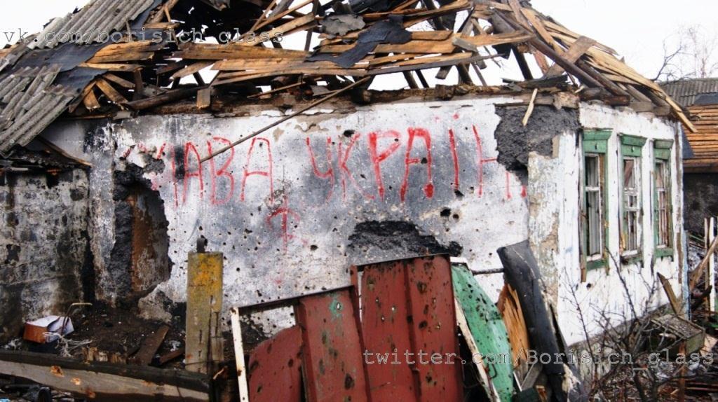 Глава ОБСЕ Дачич призвал установить в районе Дебальцево перемирие минимум на три дня - Цензор.НЕТ 3662