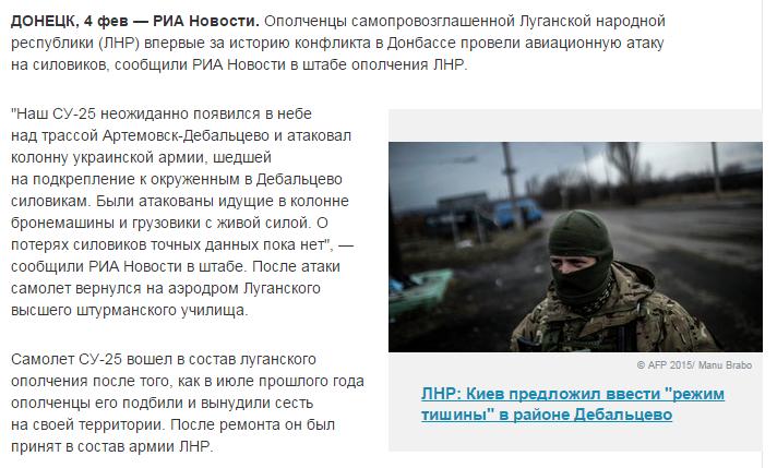 За сутки в боях с террористами Украина потеряла двоих воинов, 18 - ранены, - Генштаб - Цензор.НЕТ 3831
