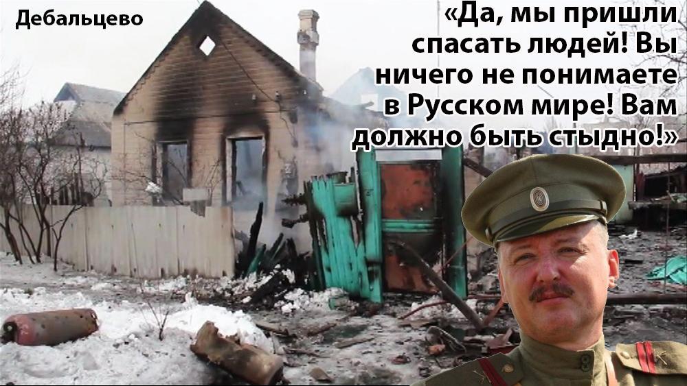 """Украинские воины уничтожили вражеские танк и БМП. Террористы понесли потери в живой силе, - ОК """"Север"""" - Цензор.НЕТ 7535"""