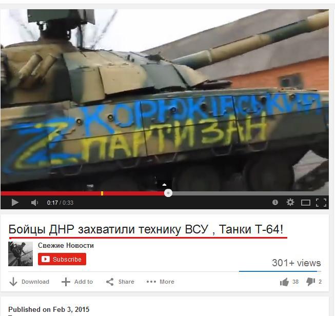 Глава ОБСЕ Дачич призвал установить в районе Дебальцево перемирие минимум на три дня - Цензор.НЕТ 8528