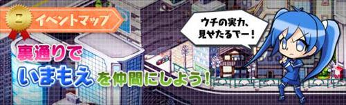 『ロボットガールズZ ONLINE』で、アニメ「ロボットガールズZ」に登場した「いまいち萌えない娘」が参戦!  ブラウザゲーム   オンラインゲーム情報はNewsGame(ニュースゲーム)http://t.co/ODYjVxedQq http://t.co/J2XtueSMNq