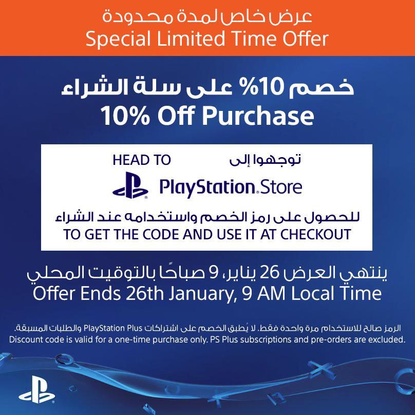 Playstation Arabia On Twitter رمز الخصم للمستخدمين في السعودية Discount Code For Ksa Users 93nbhttjdg