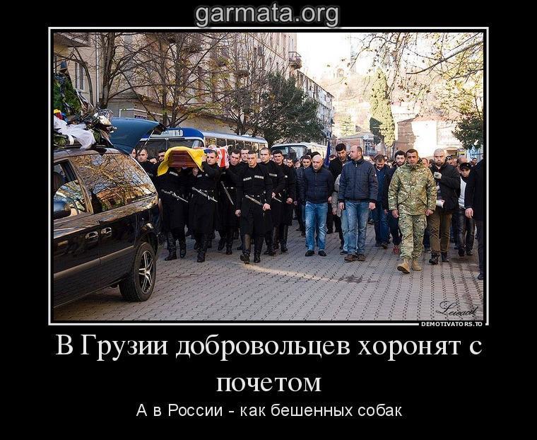 Пропускной режим в зоне АТО будет усилен, - Турчинов - Цензор.НЕТ 1945