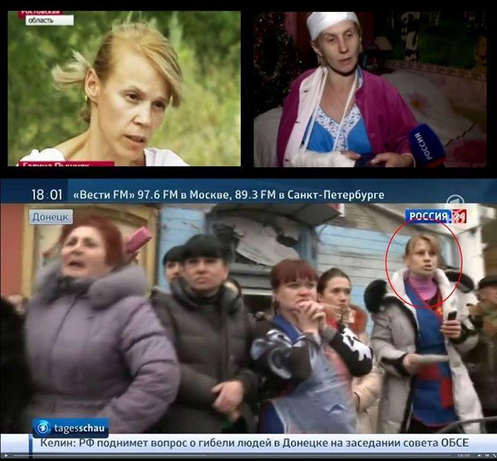 """Террористы обстреливают Станицу прямой наводкой из орудий и """"Градов"""": есть погибшие среди мирных жителей, - Москаль - Цензор.НЕТ 2790"""
