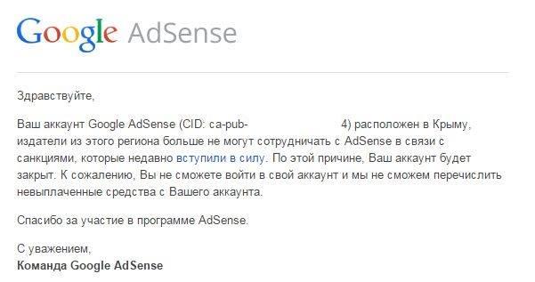 Оккупированный Крым покидают международные платежные системы PayPal и Skrill - Цензор.НЕТ 9233