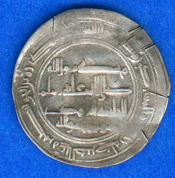 Better Images 1 9c Khazar Dirham Replaces To Read Moses Is The Messenger Of