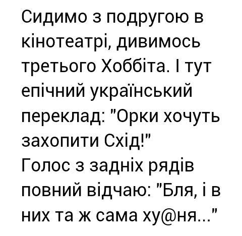 Россия готовится усилить агрессию на Донбассе, - евродепутат - Цензор.НЕТ 5565