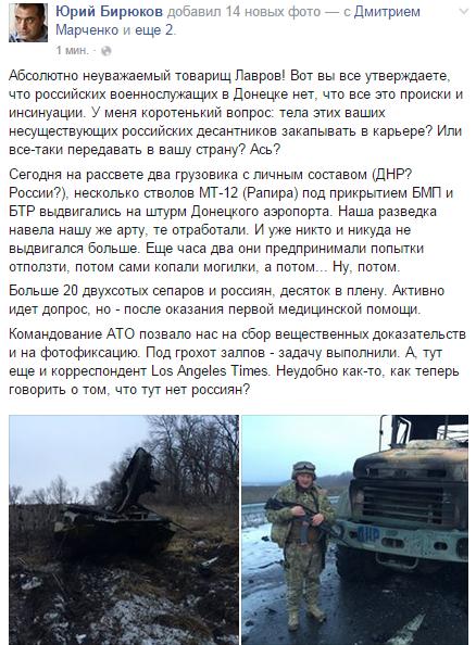 Тот, кто планирует начать конфликт с НАТО, очевидно, является самоубийцей, – премьер Эстонии Рыйвас - Цензор.НЕТ 8348