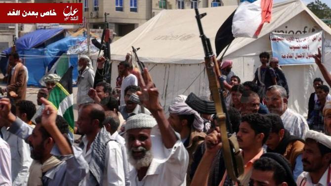 Guerre civile au Yémen - Page 2 B8CzOshCEAIv9y_