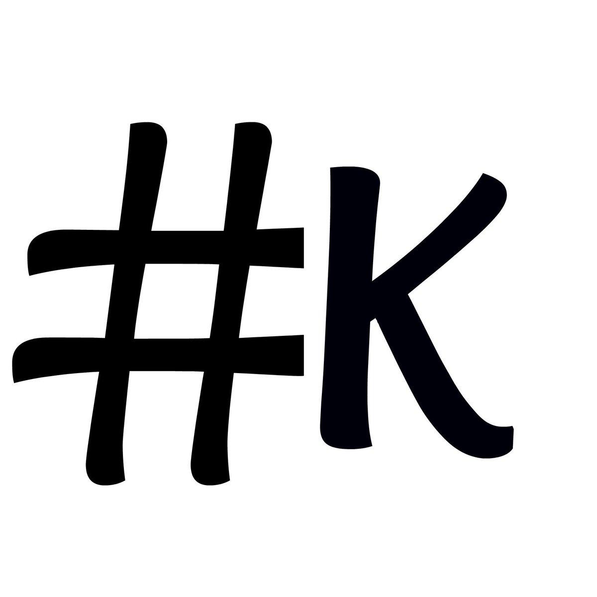 On Twitter If I Were A Rabbi My Kosher Certification Symbol