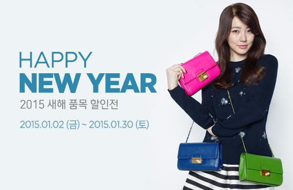 park yoochun and yoon eun hye dating 2015