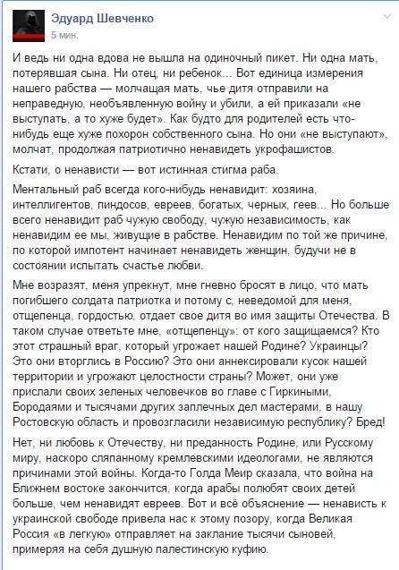 """""""Они ничего нового не показали"""", - советник Президента Бирюков развенчал ложь СМИ РФ о взятии Донецкого аэропорта - Цензор.НЕТ 2909"""