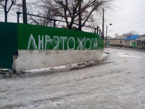 ЕС призывает РФ взять на себя полную ответственность за деэскалацию конфликта на Донбассе - Цензор.НЕТ 1277