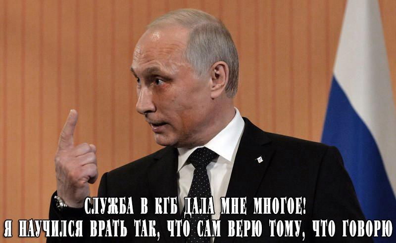 Олланд призвал Путина прекратить поддерживать Асада - Цензор.НЕТ 5346
