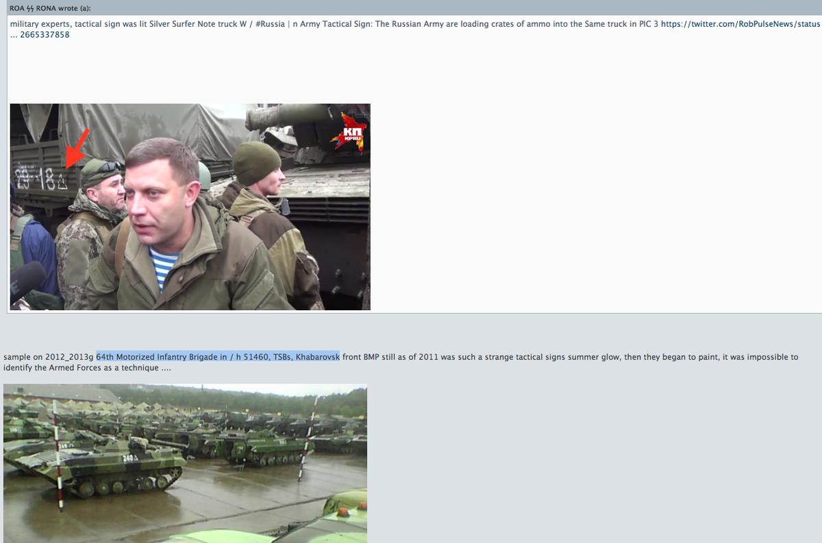 64 мотострелковая бригада хабаровск отзывы