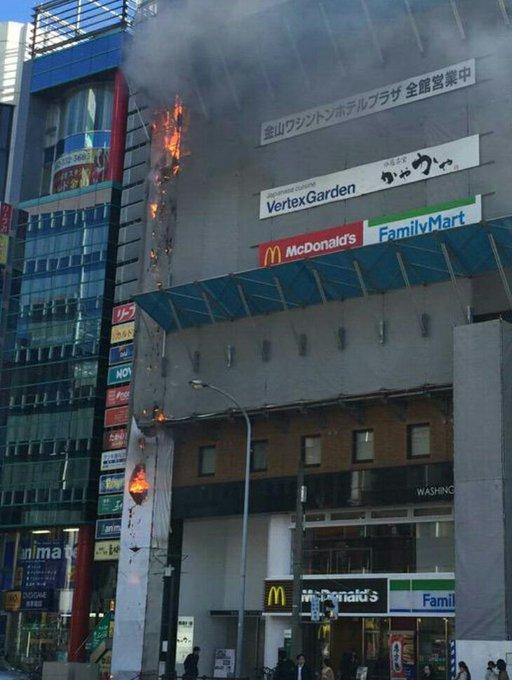 ホテル 三日月 火事