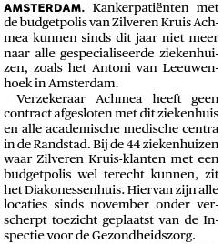 nederland. het enige land waar de politiek naar het amerikaanse gezondheidsstelsel kijkt en denkt: willen wij ook. http://t.co/doq0L5K7M9