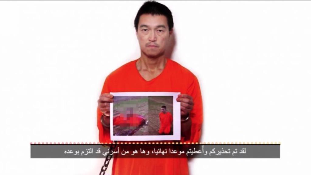 Haruna Yukawa killed by ISIS Muslims