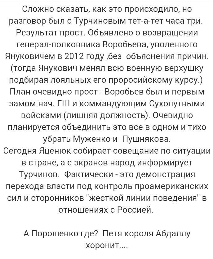 """Полк """"Днепр-1"""" работает в Мариуполе во внештатном режиме: """"Мы обещаем уничтожить всех виновных в сегодняшнем теракте"""" - Цензор.НЕТ 4000"""