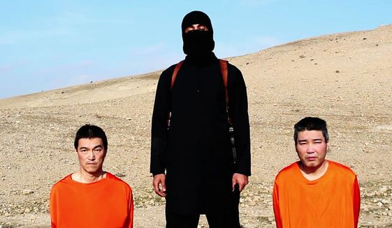 Obama refuses to call killing of Haruna Yukawa terrorism