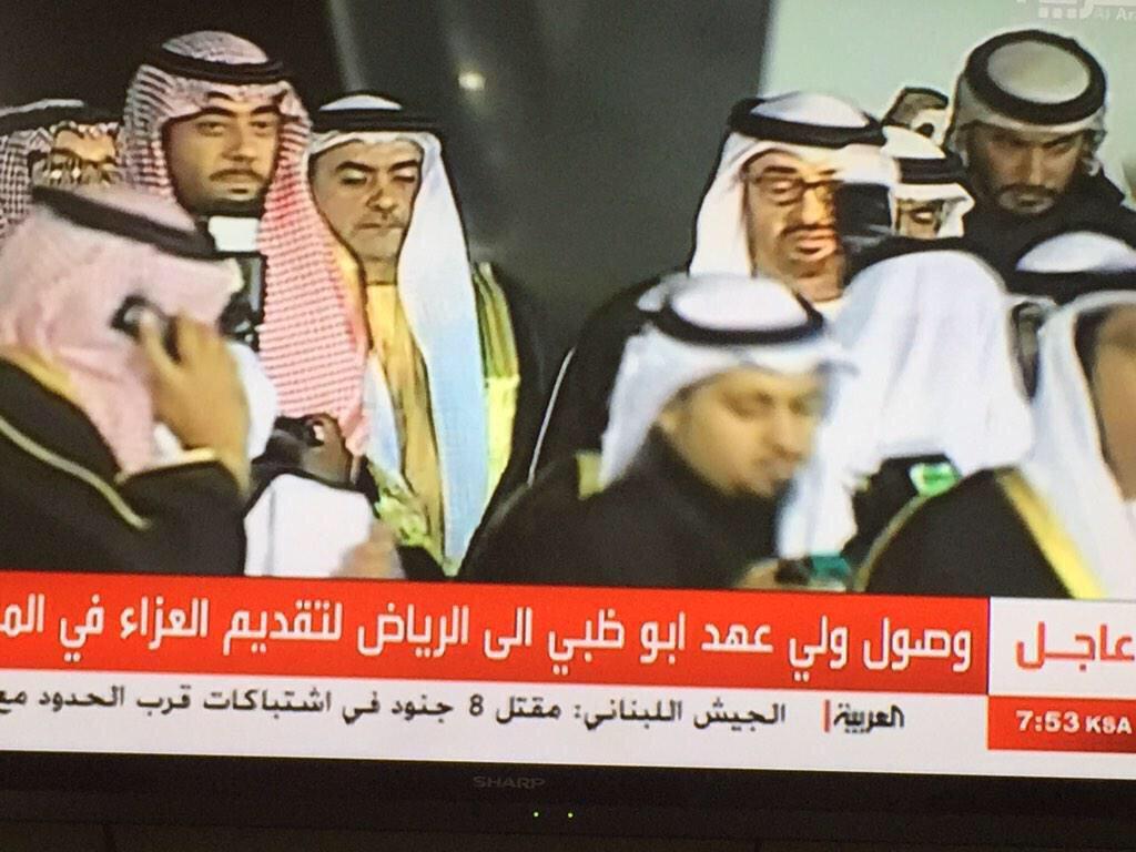 #عزاؤكم_عزاؤنا نحن معكم دائماً #السعودية و #الإمارات قلب واحد ودولة واحدة http://t.co/Jh1szhtlKa