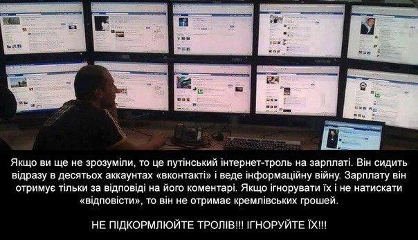 """Мариупольцы уверены, что город обстреляли российские боевики: """"Передайте Путину: он труп!"""" - Цензор.НЕТ 1130"""