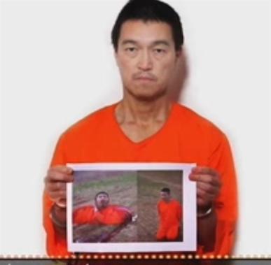 【衝撃】イスラム国、湯川さん殺害か。 後藤さんに斬首死体の写真を持たせた、新たな動画がインターネットに投稿された。「残酷すぎる」 日曜の朝を戦慄が包む。 http://t.co/8rC2NjgFQA