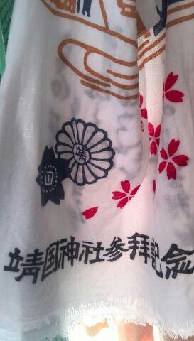 東條平八郎 @tojoh8 東條さん、やっぱウヨクなんすよね?と言われたときに、「いやいや、中道、ですよ…」といいながら、汗をふくための手ぬぐい…