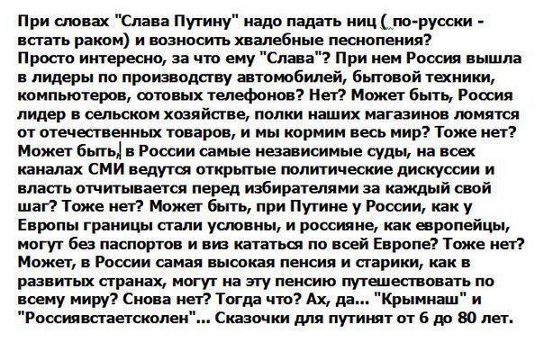 Вашингтон имеет в запасе еще много инструментов давления на Россию, - министр финансов США - Цензор.НЕТ 5242