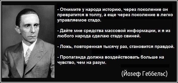 #политика.
