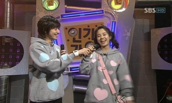 Inkigayo mc song ji hyo dating