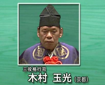 """くるくるおばけ@ブログ「大相撲取組内容」 в Twitter: """"木村玉光 ..."""