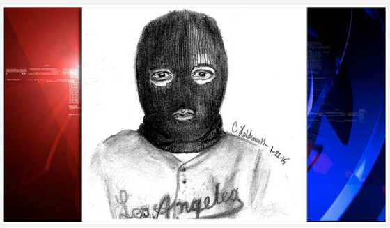 Rosenberg Police Release the Least Helpful Police Sketch of All Time - http://t.co/tUDfniSbTh http://t.co/uZo5n2jNe2