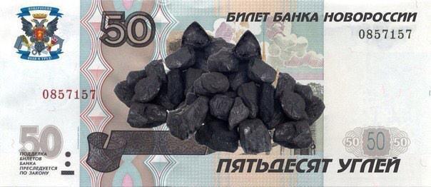 В Мариуполе милиция обнаружила два неразорвавшихся российских снаряда - Цензор.НЕТ 8524