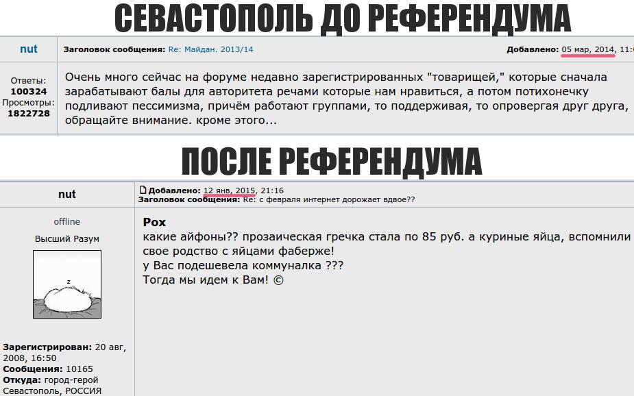 """На Луганщине зарегистрировано более 110 тыс. переселенцев с территорий, оккупированных террористами """"ЛНР"""", - Москаль - Цензор.НЕТ 6807"""