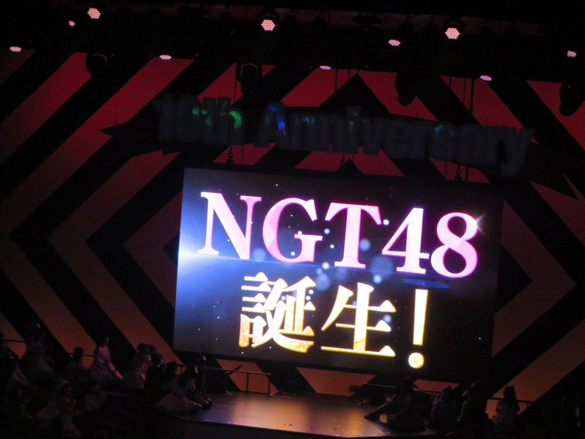 AKB48グループの国内5つ目となる新グループが新潟に『NGT48』誕生10・1新劇場オープン!!の画