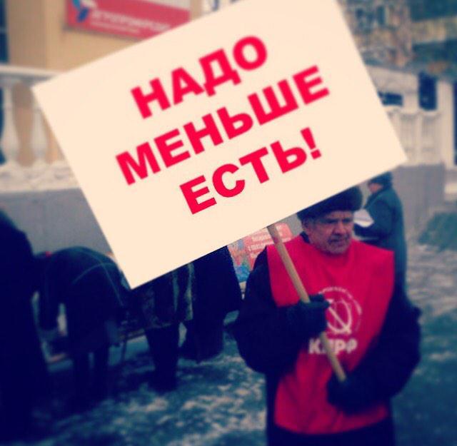 АП и СБУ проинформируют представителей дипкорпуса о ситуации на Донбассе - Цензор.НЕТ 701
