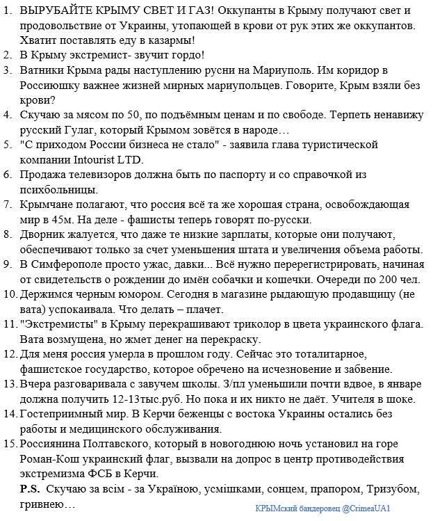 Переговоры в женевском формате помогут оказать давление на РФ для выполнения ею минских договоренностей, - Климкин. - Цензор.НЕТ 237