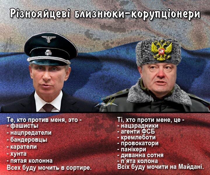 """""""Любые сделки с россиянами должны основываться на позиции силы"""", - Климкин дал совет руководству США - Цензор.НЕТ 1993"""