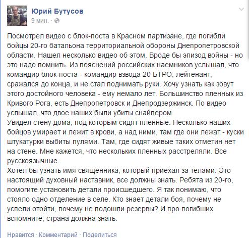 Террористы обстреливают позиции украинских воинов на всех направлениях. Россия продолжает поставки военной техники, - спикер АТО - Цензор.НЕТ 5333