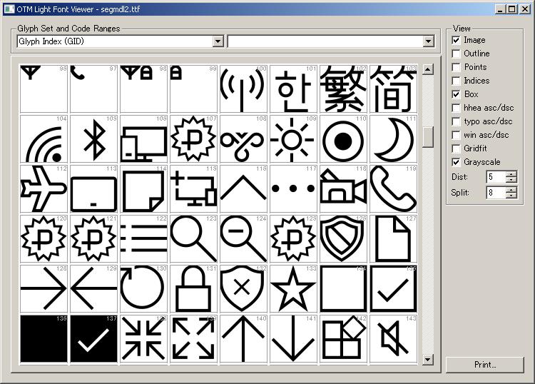 Windows 1.0 Icons Segoe Assets