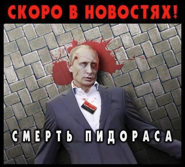 После боя с украинскими воинами террористы оставили свои позиции и отошли на северо-восток от Еленовки, - ИС - Цензор.НЕТ 3520