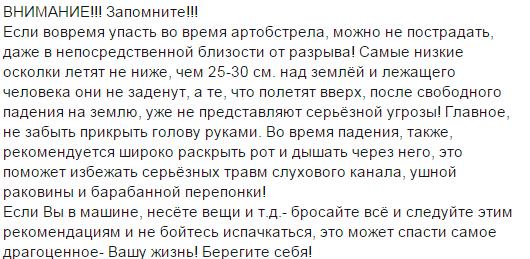 Порошенко скоординировал с Меркель и Олландом дальнейшие действия по ситуации на Донбассе - Цензор.НЕТ 4703