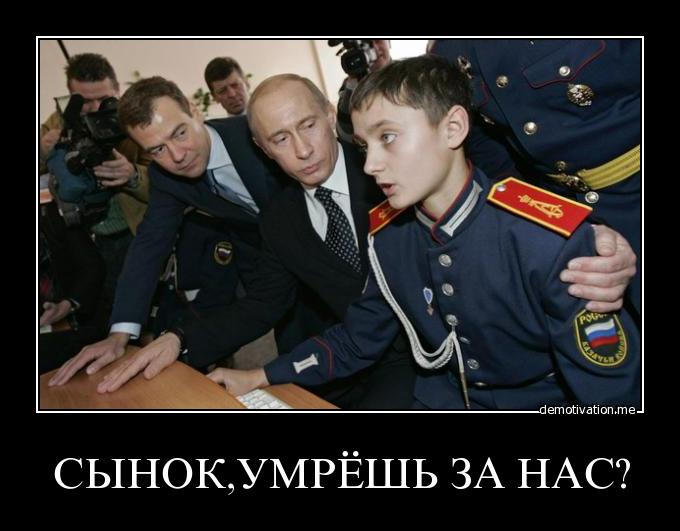 Меркель призвала Путина оказать воздействие на боевиков на Донбассе - Цензор.НЕТ 2121