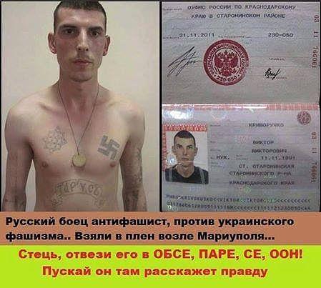 В Харьковской области усилят меры безопасности в местах массового скопления людей - Цензор.НЕТ 621